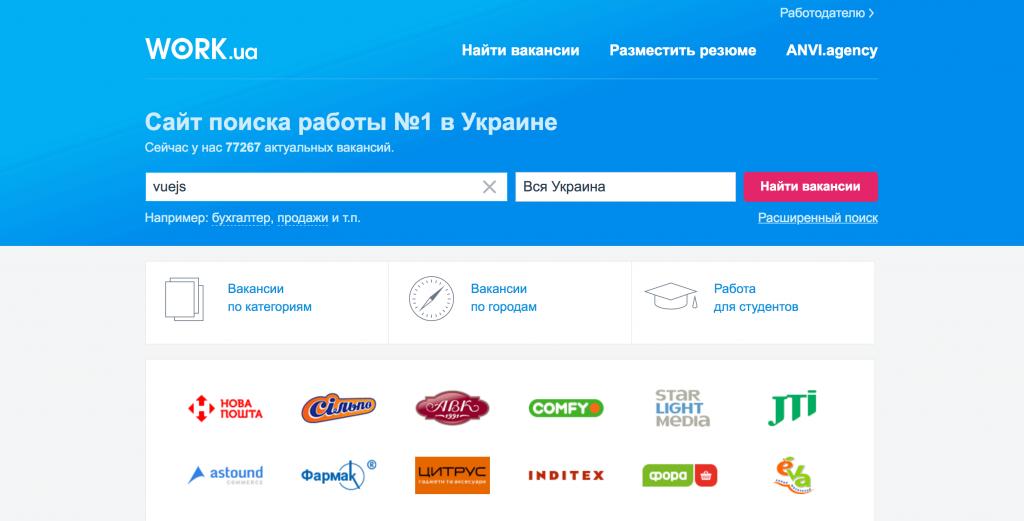 אתר לחיפוש עובדים באוקראינה